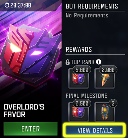Screenshot of the arena main page window listing possible rewards